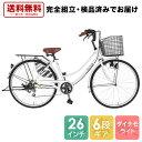 【12/10 当店最大ポイント15倍!!】 自転車 ママチャ...