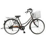 自転車配送先一都三県一部地域限定送料無料26インチママチャリ6段変速ギアオートライトギア付きかぎ付きLECIELルシールブラウン26変速付きオートライト自転車シティサイクル通学子乗せ