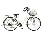 【お買い物マラソンクーポン!】自転車配送先一都三県一部地域限定送料無料26インチママチャリ6段変速ギアオートライトギア付きLECIELルシールホワイト26変速付きオートライトシティサイクル