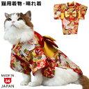 ゴロにゃんオリジナル 猫の着物 晴れ着 女の子用 美麗なる鶴の舞姫