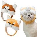 被り帽子 (柴犬 秋田犬) 猫用 その1