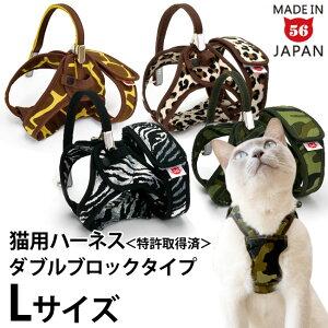 """売れてます!体に優しくフィット、しっかりサポート!猫専門店が考えた""""純国産""""猫用ハーネス..."""