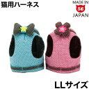 ゴロにゃんオリジナル猫用ハーネス・ベストタイプ プチドットシリーズ LLサイズ 【日本製】 その1