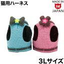 ゴロにゃんオリジナル猫用ハーネス・ベストタイプ プチドットシリーズ 3Lサイズ 【日本製】 その1