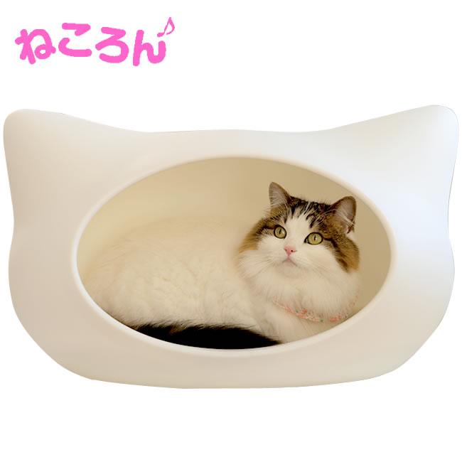 ねころん しろ 猫型ベッド 猫顔ベッド