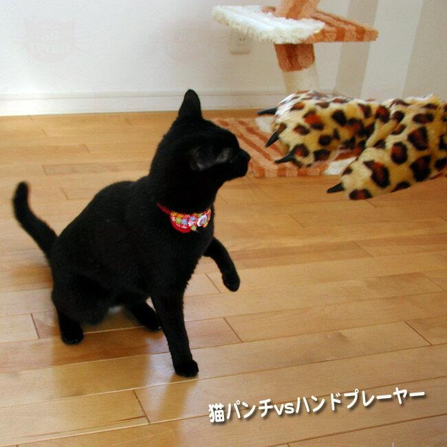ネコ用品 ハンドプレーヤー キャットニップ入り ハンドプレイヤー【メール便(日本郵便)不可】AS-105 猫ちゃんと思いっきり遊べます~