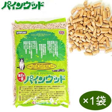 パインウッド 猫砂 (6L×1袋) 【猫 ペット用品】