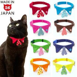 猫 首輪 ネクタイ 【ちょこタイ 猫首輪 ハンサムスタイル肉球バージョン】 猫用・ねこ用・ネコ用