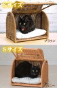 【送料無料】【ラタンキャリーベッド2way~1台2役ベッドにもキャリーにもなる♪(Sサイズ) 猫用...