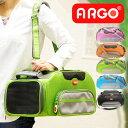 【送料無料】Teafco ARGOシリーズ エアロペット AERO-PET Lサイズ 猫用 ドライブキャリー セミハードキャリー ペットキャリー【特箱】 その1