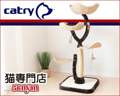キャットタワー 木登り アスレチック ねこタワー 猫 タワー 通販 猫用品 玩具 とてもしっかりが...