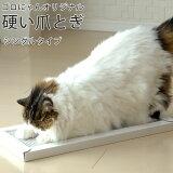 This is 硬い爪とぎ スーパーハードスクラッチャー ゴロにゃんオリジナル シングル 猫用 つめとぎ キャットスクラッチャー