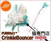 おもちゃ CrinkleBouncer クリンクルバウンサー