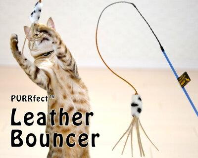 PURRfect レザーバウンサー (01560) ※お色はお選びいただけません 猫用おもちゃ ネコ用オモチ...