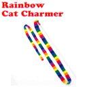PLATZ レインボーキャットチャーマー 猫用じゃらし おもちゃ
