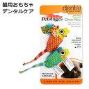 DADWAY デンタル・チューマウス(2コセット) 猫用 歯みがきおもちゃ デンタルトイ(03274) その1