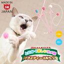 ゴロにゃんオリジナル とにかく楽しいラメ棒バラエティー3本セット 猫用おもちゃ 猫じゃらし