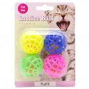 プラッツ ラティスボール 猫用おもちゃ (01018) その1