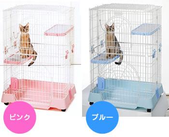 【IINA キャットルーム】 猫用ベッド ねこ用ベッド ネコ用 【特箱】
