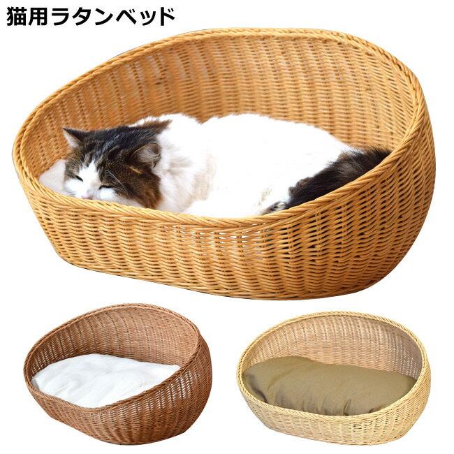 ベッド・マット・寝具, ベッド  SC-62
