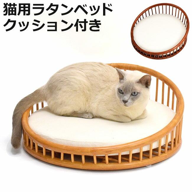 ベッド・マット・寝具, ベッド  SC-83