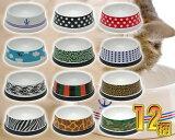 猫用陶器製フードボウル 12柄 もんざえもん フードボール 猫用食器
