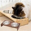ペット食卓ラック Sサイズ ステンレスボウル2個付 食器 餌台 食事台 フードボウル 水飲み その1