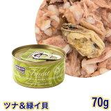 フィッシュ4キャット ウェットフード 猫缶 ツナ&緑イ貝 70g (29633)