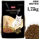 【ポイント5倍】アニモンダ 猫用 フォムファインステン デラックス グ...