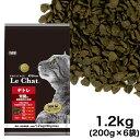 イースター プロステージ ル・シャット デトレ 1.2kg(200g×6袋) (46621) 猫 キャットフード