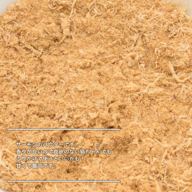 ミラクルトリーツ アラスカンワイルド フリーズドライ粉末 アスタキサンチンルビーパウダー (天然アラスカサーモン) 40g (30729)
