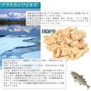 ミラクルトリーツ アラスカンワイルド フリーズドライ 天然アラスカタラフィレ 10g (30415) 3