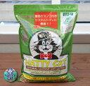 新発売!【ナッティーキャット5kg】100%オーガニックの猫砂!アルファルファが原料です。化学物...