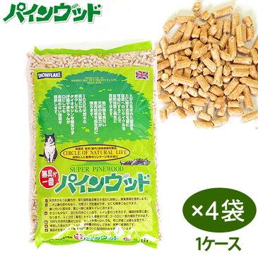 パインウッド 猫砂 (6L×4袋) 【猫 ペット用品】