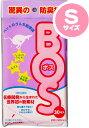 うんちが臭わない袋 S 30枚入り ピンク (62061) - 臭い対策に!医療用品レベルの防臭素材BOS その1