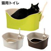 ボンビアルコン ラクラク猫トイレ ダブルWブロック 【猫用トイレ】