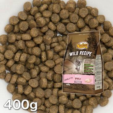 ニュートロ ワイルドレシピ キトンチキン 子猫用 400g (45522) ドライフード