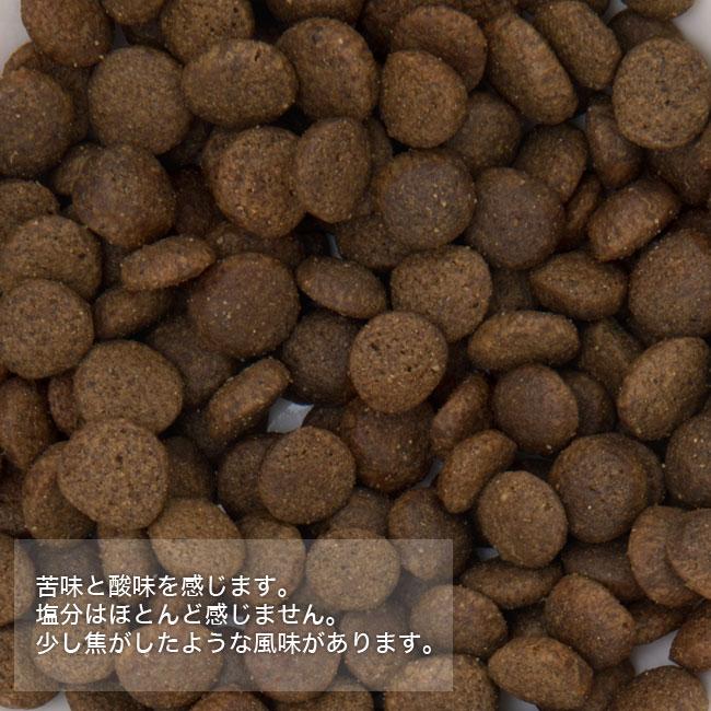 AATU アートゥー キャットフード チキン グレインフリー 1kg (12081)