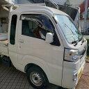 AWVワイドバイザー ハイゼットトラックS500系・S501系 ワイド...