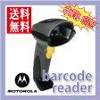 送料無料 レーザー バーコードリーダー 格安 モトローラ (MOTOLORA) DS6708 M39M【RCP】