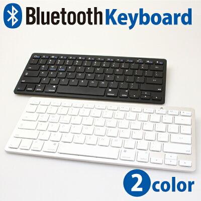 メール便等送料無料 iPhone6 plus対応 Bluetooth ワイヤレス キーボード …