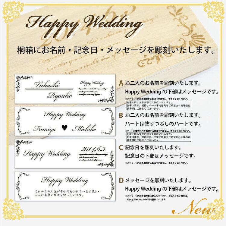 夫婦箸 2膳セット絵巻(ブラウン23cm・レッド23cm)箸:吉峰(きっぽう)夫婦/お箸/名前入り/食器/結婚祝い/金婚式/内祝い/父の日/母の日 M39M
