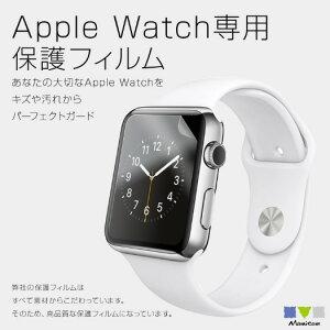 即納中 クリーンクロス付 気泡ゼロ 指紋防止 アップル ウォッチ i-watch専用 スーパークリア 保...