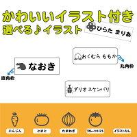 イラスト見本A