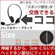 【メール便等送料無料】ヘッドホンパッド 2個セット イヤーパッド 50mm(5cm) スペア/交換用 保護パッド 保護カバー ヘッドセット 予備/修復/修理(メ1) M39M