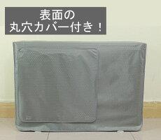 室外機カバーのカバー