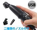 卓上そうじ機 USB 卓上 ミニクリーナー 掃除機 M39M