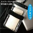 iPhone8 plus対応 i...