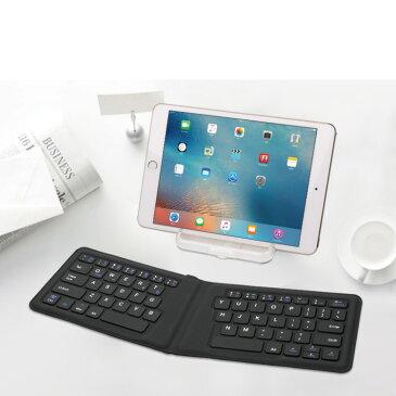 折り畳みキーボード Bluetooth ワイヤレス キーボード 無線 折りたたみ式 コンパクト ミニキーボード M39M テレワークにも最適 ZOOM テレコン