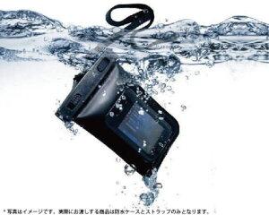 完全防水で携帯やデジカメを守る!水や埃も気にしなくていい♪iPhone 防水ケース 防水バック ...